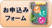 omousikomi001.jpg